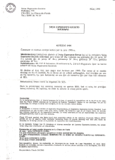 SES informas, 1990-5, majo